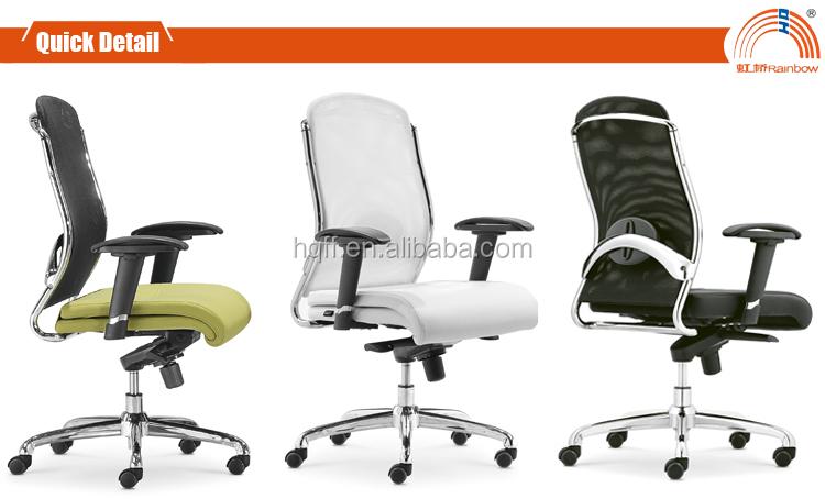 Aufgabe drehstuhl mit räder super Qualität trendigen büromöbel ...