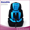 2015 (9-36kgs)Professional Comfortable Portable Baby Shield Safety Car Seat