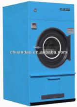 Laundry dryer/drying equipment manufacturer