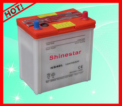12V 32AH Dry charged Car battery NS40L