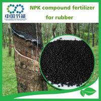 Biological Organic Rubber Tree Fertilizer