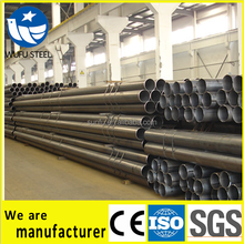China supplier round steel pipe diameter 250mm