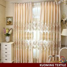 Quality most popular 10 years curtain factory drapery styles