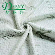 100% bamboo fiber fireproof function knitted mattress fabric/cloth safe for family