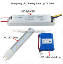 LED emergency tubes - 3FT 14W -180mins extension- transparent cover- with chargaeble back-up battery