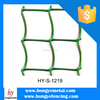 Butterfly / Insect Fruit Cage Net Vegetable Plant Protection Cover Plastic