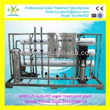 CE, SGS aprobado 6000LPH equipos para purificar el agua