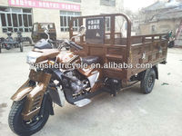 2013 new 200cc tricycle-three wheel motorcycle