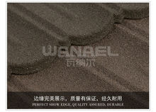 CE Certificated roof tile / classic mixed color stone coated steel roofing tiles