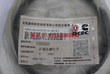 Genuine Dongfeng piston ring 3928294 6LISLE