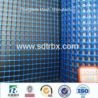 glass fiber mesh cloth/carbon fiber concrete reinforcing mesh/fiber mesh for concrete