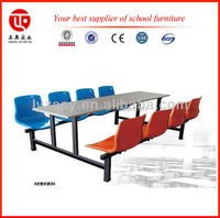 2015 China Portable Fiberglass Furniture School Dining Table and Chair Set