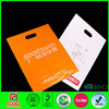 PE design promotion branded printing packing ldpe shopping plastic bag