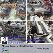 large quantity of used engine export japan germany