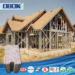 OBON low cost and pretty steel structure prefabricated module houses