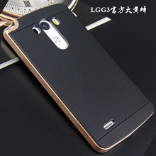 manufacturer cell phone case for LG G3