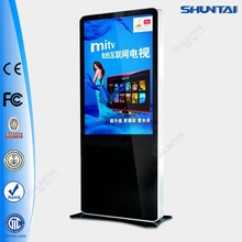 LCD network floor standing 46 inch advertising media player