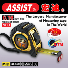 china online selling wholesale china dollar store tape measure