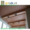 Lowes Cheap Building Materials House Decoration PVC Ceiling Design