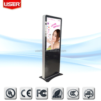 Latest fashion clothing shop tourist guide equipment HDMI/VGA/USB/sd cf card with free software