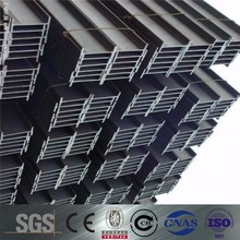 carbon hot rolled prime structural steel h beam
