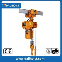 2015 High Performance Machinery ECH-JD Electric Chain Hoist for sale 0.3-20T/building hoist