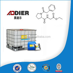 Deinking bio enzyme products for paper making