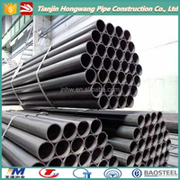 API 5L Seamless Steel Tube / pipe Manufacturer in China