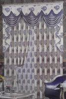 Fresh and elegant jacquard blackout fabric curtain