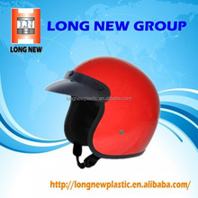R plastic mould for motorcycle helmet