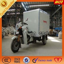 200 cc lifan trike motorcycle water cooled closed three wheel motorcycle/refrigerated tricycle for sale