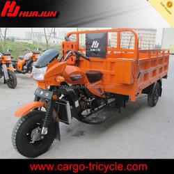 Good performance three wheel motorcycle made in China/China three wheel motorcycle supplier factory