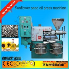 25-40 kg/h Screw cold sunflower seed oil processing line/oil processing line for Holland