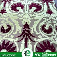 100% polyester jacquard dyeing cheap damask curtain fabrics