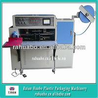 Automatic ultrasonic soft handle sealing machine