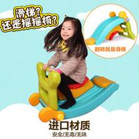 Hot Sell Kids Plastic Slide for Home,2015 New Toy Slide