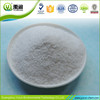 Nonionic Polyacrylamide/NPAM for papermaking