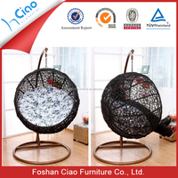 2015 New design rattan round adult swing chair seat