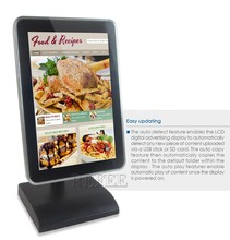 10 inch rechargeable battery andriod wifi lcd touch screen advertising display