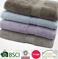 High Quality Cotton Low Twist Yarn Dobby Bath Towel