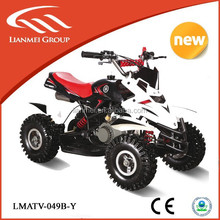 cheap 49cc atv quad wholesale with 4 inch tire