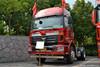 4183SLFJA-02ZA05, Auman 4*2 Euro2 TX foton 4 wheeled tractor, man truck, foton cars