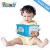 my first baby book child toy set
