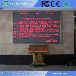 Shanghai Top Ten outdoor advertising led display screen prices