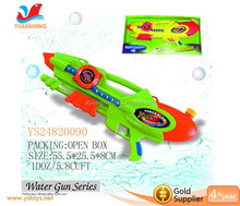Super Water Gun/Water Splashing Gun,Best Quality Pump Ocean Gun,Gun For Splashing Festival
