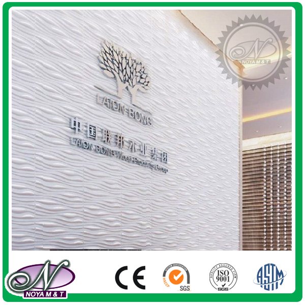 Wholesale innovative building materials 3d wall art