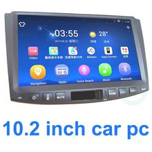 Latest 10 automobile DVD GPS Navigation