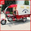 Kick Start Motor tricycle for Adults/Three Wheel Large Cargo Motorcycles/Cargo Tricycle with Cabin