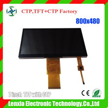 TFT LCD display 7 inch lcd touch screen with RGB interface
