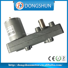 China Supply DS-95SS3540 95mm 6 volt dc motor low rpm